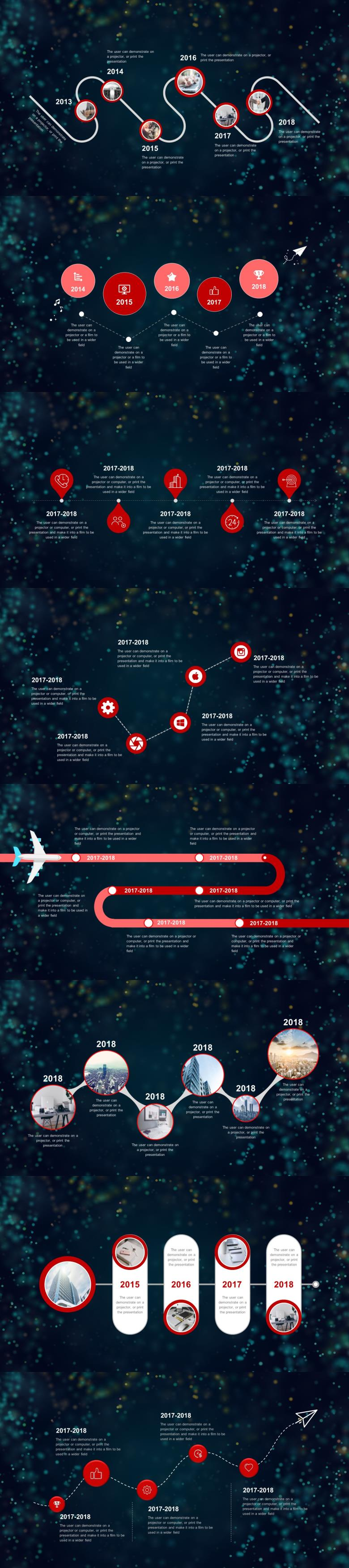 深蓝星空发展历程时间轴PPT图表