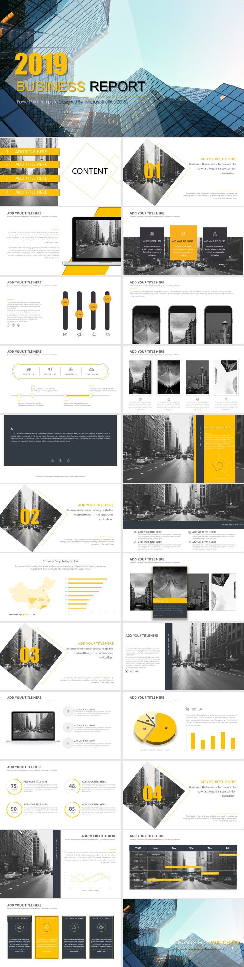 黄黑色城市写字楼欧美商务通用PPT模板