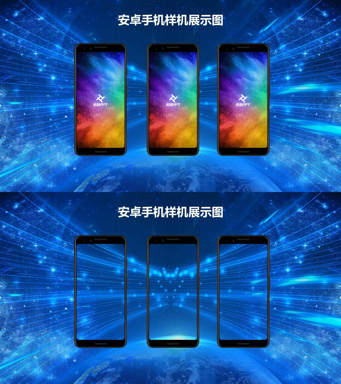 安卓手机样机三星手机小米手机 华为手机样机_1.jpg