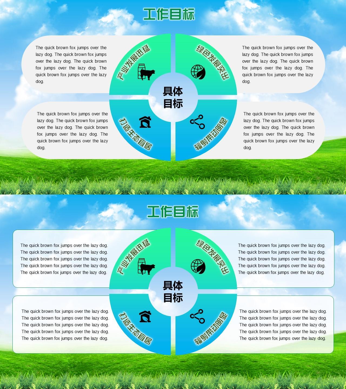 蓝绿渐变四项因果关系PPT图表 四项并列关系PPT逻辑图表.jpg
