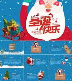 蓝色卡通风圣诞节促销活动PPT模板