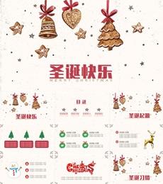 卡通圣诞节平安夜狂欢活动PPT模板