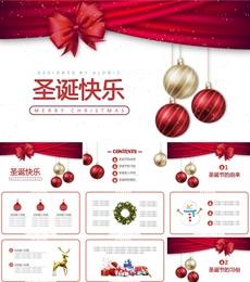 卡通风圣诞节新年快乐节日庆祝PPT模板