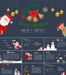 卡通快乐圣诞节活动策划PPT模板