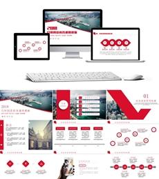 红色时尚商业计划书策划方案PPT模板下载