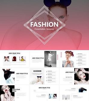 时装时尚设计PPT模板