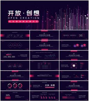 超宽屏酷炫黑红创业路演PPT模板