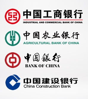 中国商业银行logo/透明背景银行标志