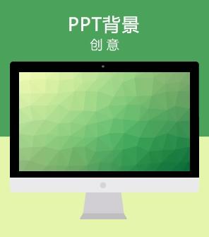 多边形 低面设计 PPT背景图片素材下载
