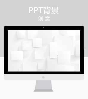 创意灰色多边形微粒体 PPT背景图片素材下载