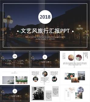 文艺风文艺旅行相册宣传PPT模板下载