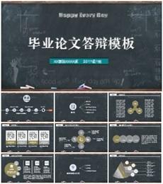 创意黑板粉笔论文答辩PPT模板下载