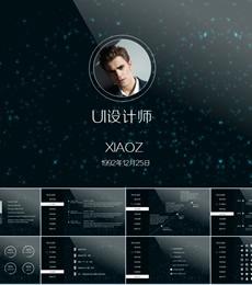 IOS风UI设计师求职简历PPT