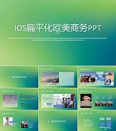 IOS扁平化欧美商务PPT下载