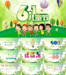 卡通幼儿教育幼儿园小学生儿童节PPT模板下载