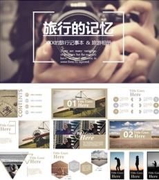 杂志风旅行摄影相册PPT