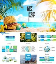 旅游公司旅行社景点线路 相册PPT