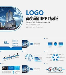 大气营销策划商务通用PPT模板