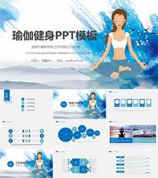 女性美容美体瑜伽健身减肥健康讲座PPT