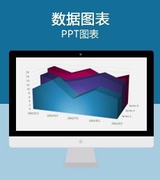 8页数据图表PPT图表/可编辑图表下载