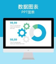 冷色系数据PPT图表/送图标下载
