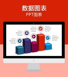 多彩时尚质感数据PPT图表/SWOT图表下载