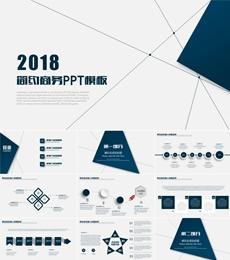 深蓝线条设计企业宣传公司介绍PPT模板