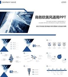深蓝欧美风商务年终计划PPT模板