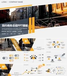 时尚橙色商务工作汇报公司宣传PPT模板