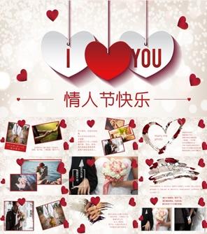爱心甜蜜浪漫情人节照片墙电子相册PPT模板
