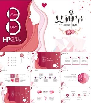 时尚粉色手绘女神节38妇女节PPT模板