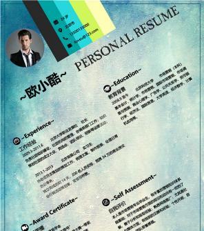 创意简历大学生应届生营销专员通用求职简历
