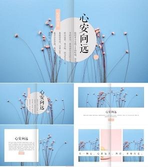 小清新书本翻页杂志风画册PPT模板下载