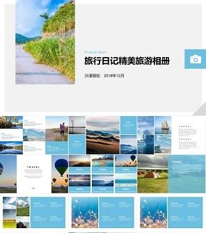 杂志风旅游相册旅行日记PPT模板