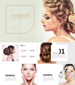 美容化妆品美白祛斑微整形整容PPT模板