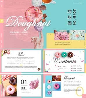 粉蓝色画册美食PPT模板下载