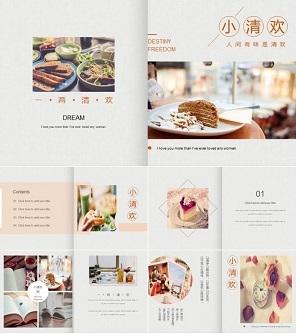 文艺杂志风美食画册PPT模板下载