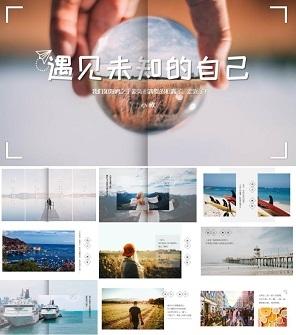小清新旅行纪念册日记相册PPT模板下载