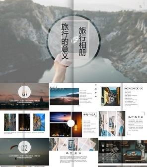 文艺清新旅行相册旅行宣传PPT模板下载