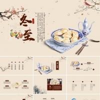 中国风传统水饺二十四节气之冬至PPT模板