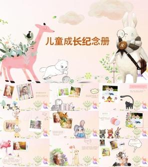 卡通手绘小鹿儿童成长相册纪念电子相册幼儿园PPT模板下载