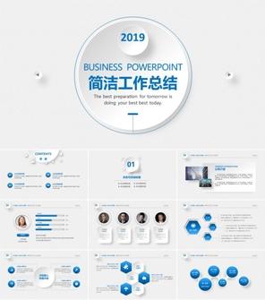 2019简洁微粒体年度工作总结计划ppt下载