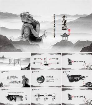 灰色雅致中国风PPT模板下载