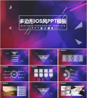 紫红渐变低平面多边形iOS风格PPT模板