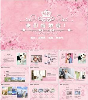 粉色浪漫樱花背景的婚礼相册PPT模板下载