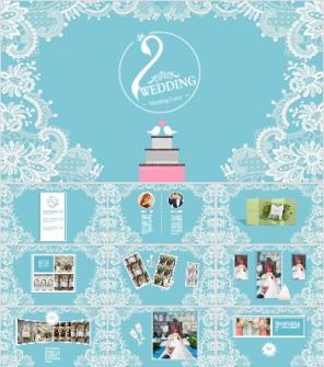 清新花边背景的婚礼相册PPT模板下载