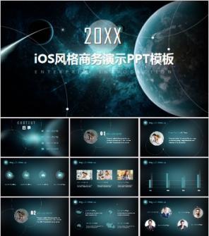 唯美星空背景的iOS风格商务演示PPT模板下载